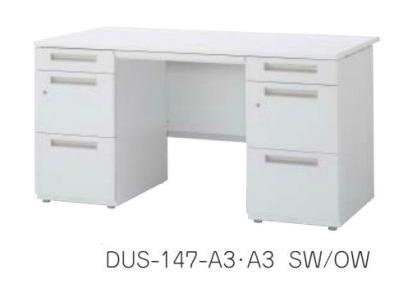 デュエナ 両袖机 デスク Sタイプ A4-3段+A4-3段 W1600×D700×H720mm /TO-DUS-167-A3・A3 □/□