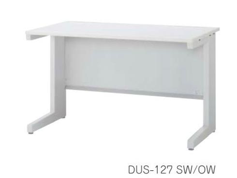デュエナ 平机 デスク Sタイプ L 型脚 引出し無し W1200×D700×H720mm /TO-DUS-127 □/□
