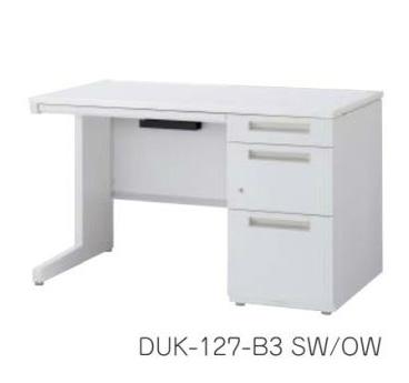 デュエナ 片袖机 デスク Kタイプ L 型脚 B4-3段 W1200×D700×H720mm /TO-DUK-127-B3 □/□