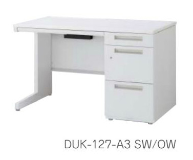 デュエナ 片袖机 デスク Kタイプ L 型脚 A4-3段 W1000×D600×H720mm /TO-DUK-106-A3 □/□