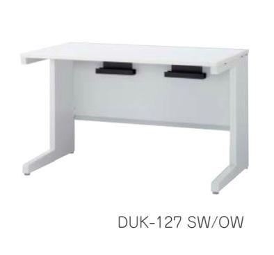 デュエナ 平机 デスク Kタイプ L 型脚 引出し無し W1200×D600×H720mm /TO-DUK-126 □/□