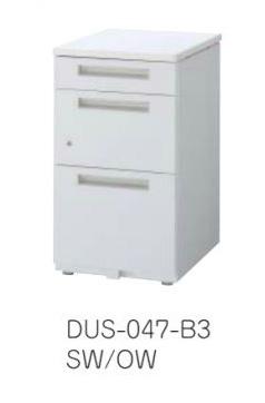 デュエナ 脇机 デスク Sタイプ B4-3段 W400×D700×H720mm /TO-DUS-047-B3 □/□