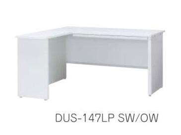 デュエナ L型デスク Sタイプ パネル脚 平机タイプ W1400×D700×H720mm /TO-DUS-147LP □□/□□