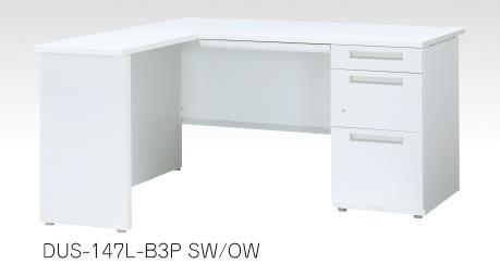 デュエナ L型デスク Sタイプ パネル脚 片袖B4-3段タイプ W1400×D700×H720mm /TO-DUS-147L-B3P □□/□□