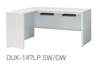 デュエナ L型デスク Kタイプ パネル脚 平机タイプ W1400×D700×H720mm /TO-DUK-147LP □□/□□