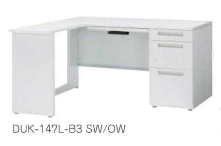 デュエナ L型デスク Kタイプ L型脚 片袖B4-3段タイプ W1400×D700×H720mm /TO-DUK-147L-B3 □□/□□