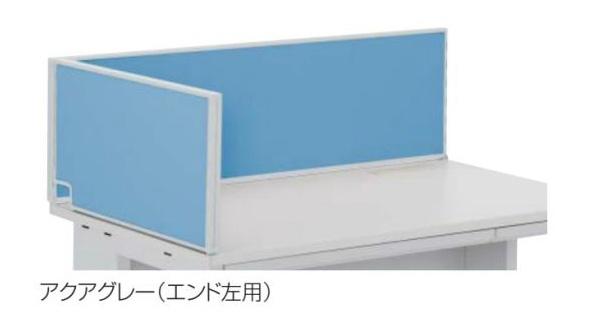デュエナ サイドデスクトップパネル Sタイプ エンド右用 取付金具付 W700mm /TO-DUS-SDP307ER EM/□