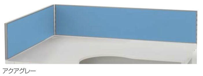 デュエナ デスクトップパネル Sタイプ 右ワークテーブル用 取付金具付 W1540mm /TO-DUS-DTP316WTFR EM/□