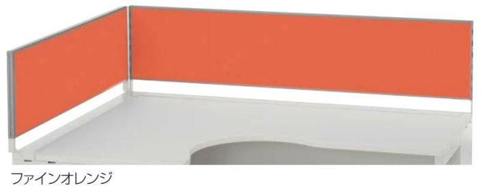 デュエナ デスクトップパネル Kタイプ 左ワークテーブル用 取付金具付 W1540mm /TO-DUK-DTP416WTFL EM/□