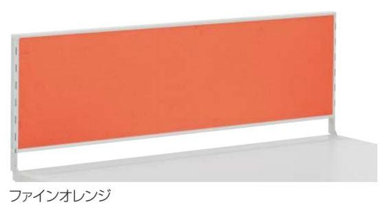 デュエナ デスクトップパネル Kタイプ 両袖 片袖 平机 デスク用 取付金具付 W2400mm /TO-DUK-DTP424F EM/□