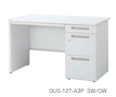 デュエナ 片袖机 デスク パネル脚 A4-3段 Sタイプ W1200×D600×H720mm /TO-DUS-126-A3P □/□