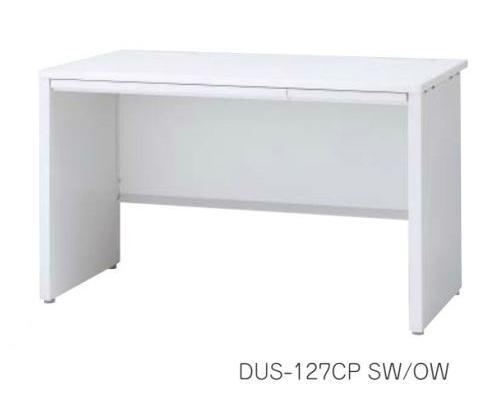 デュエナ 平机 デスク パネル脚 引出し付き Sタイプ W1200×D600×H720mm /TO-DUS-126CP □/□