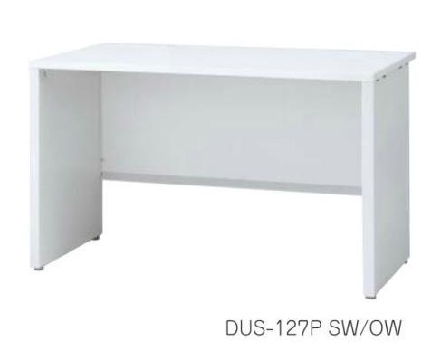 デュエナ 平机 デスク パネル脚 引出し無し Sタイプ W1100×D700×H720mm /TO-DUS-117P □/□