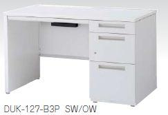 デュエナ 片袖机 デスク パネル脚 B4-3段 Kタイプ W1200×D700×H720mm /TO-DUK-127-B3P □/□