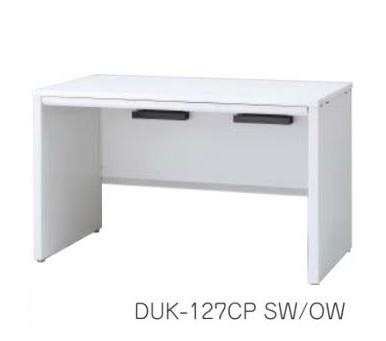 デュエナ 平机 デスク パネル脚 引出し付き Kタイプ W800×D600×H720mm /TO-DUK-086CP □/□