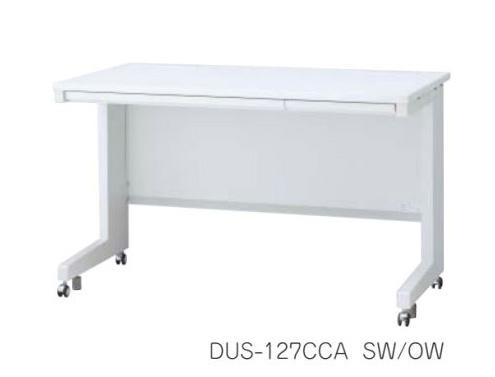 デュエナ 平机 デスク キャスター脚 引出し付き Sタイプ W1200×D600×H720mm /TO-DUS-126CCA □/□