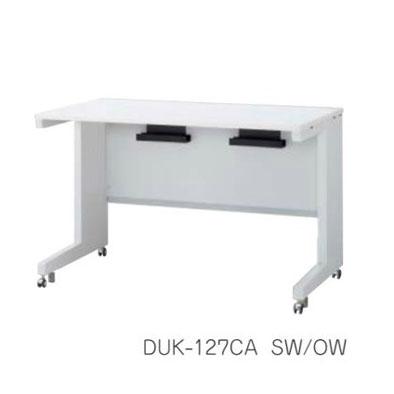 デュエナ 平机 デスク キャスター脚 引出し無し Kタイプ W800×D700×H720mm /TO-DUK-087CA □/□