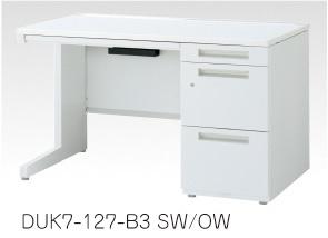 送料無料 新品 国産 デュエナ 片袖机 デスク [正規販売店] TO-DUK7-126-B3 型脚 W1200×D600×H700mm L Kタイプ 商店 B4-3段