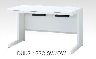 デュエナ 平机 デスク Kタイプ L 型脚 引出し付き W1100×D700×H700mm /TO-DUK7-117C □/□