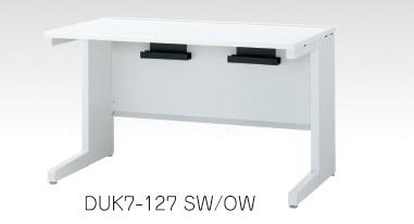 デュエナ 平机 デスク Kタイプ L 型脚 引出し無し W1200×D600×H700mm /TO-DUK7-126 □/□
