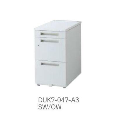 デュエナ 脇机 デスク Kタイプ A4-3段 W400×D700×H700mm /TO-DUK7-047-A3 □/□