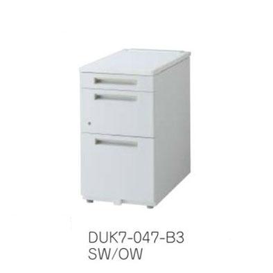 デュエナ 脇机 デスク Kタイプ B4-3段 W400×D600×H700mm /TO-DUK7-046-B3 □/□
