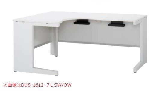 デュエナ 90°ワークテーブル L型脚 Sタイプ /TO-DUS-1812-7R