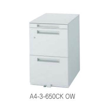 デュエナ ワゴンA4-3段 H650mm /TO-ワゴンA4-3-650CK OW