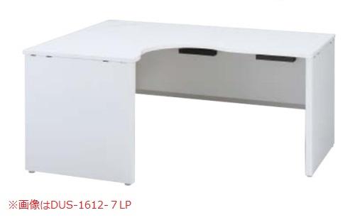 デュエナ 90°ワークテーブル パネル脚 Sタイプ /TO-DUS-1812-7RP