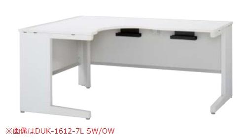 デュエナ 90°ワークテーブル L型脚 Kタイプ /TO-DUK-1812-7R