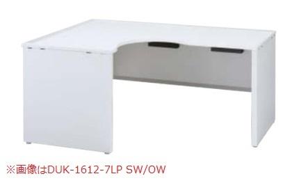 デュエナ 90°ワークテーブル パネル脚 Kタイプ /TO-DUK-1812-7LP