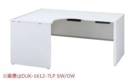 デュエナ 90°ワークテーブル パネル脚 Kタイプ /TO-DUK-1812-7RP