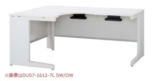 デュエナ 90°ワークテーブル L型脚 Sタイプ /TO-DUS7-1812-7R