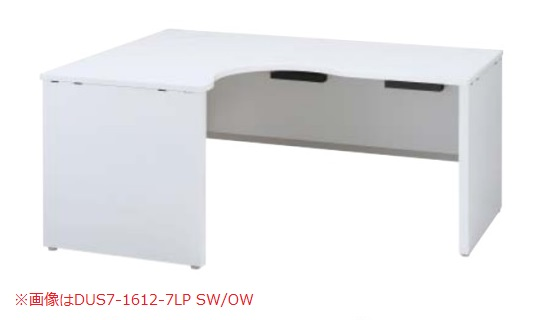 デュエナ 90°ワークテーブル パネル脚 Sタイプ /TO-DUS7-1812-7LP