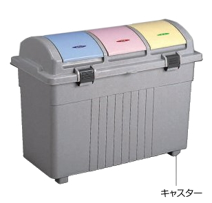 3分別ゴミ箱 カラー /TO-DS-193-100-0
