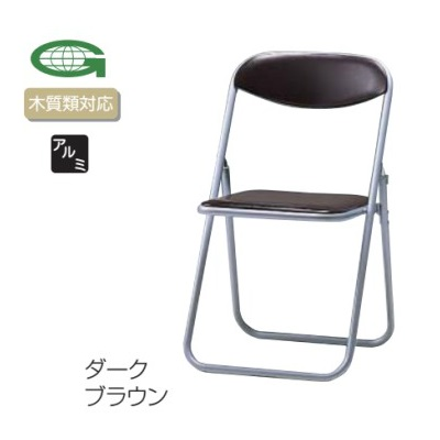 折りたたみチェアー 【6脚セット】 ビニールレザー /TO-SCF60-MX
