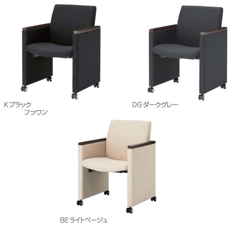 会議イス MC-591チェアー /TO-MC-591DFC-□