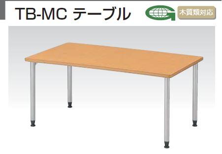 介護用テーブル TB-MC 幅900×奥行900 /TO-TB9290-MC