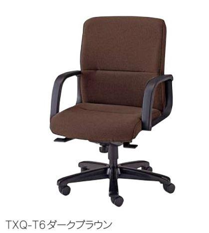 高い品質 TXQ ローバックオフィスチェアー 布 布 樹脂カバー脚/TO-TXQ-T6 TXQ/TO-TXQ-T6, アワシマウラムラ:56fdc924 --- clftranspo.dominiotemporario.com