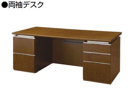 木製両袖デスク VP39 幅1800mm /TO-VP39-DEW