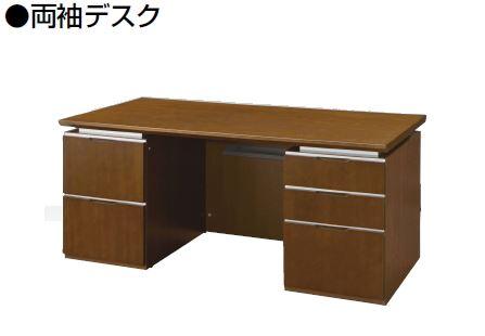 【在庫処分】 木製両袖デスク VP39 幅1600mm/TO-VP39-DEWS 幅1600mm/TO-VP39-DEWS, 6歳までの寝具図鑑 こどものふとん:0b71a27d --- clftranspo.dominiotemporario.com