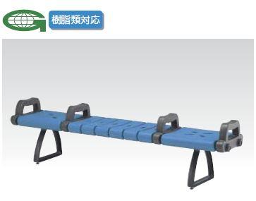 屋外用 ブローベンチ KB-7106AL 幅1970×高さ500mm /TO-KB-7106AL