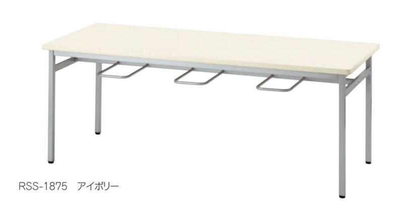 食堂用テーブル RSS型 椅子掛け付 幅1800×奥行750mm 6 人用 /TO-RSS-1875