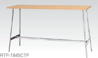 ハイテーブル RTP 幅1800×奥行750mm /TO-RTP-1845CTP