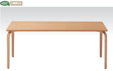 テーブル T21 W1500×D900 /TO-T21-5N1590-ML5N