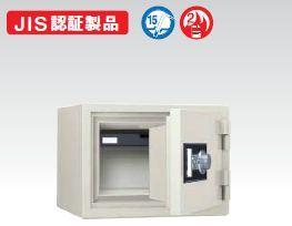 耐火金庫 小型 スーパーダイヤル錠 110kg J I S 認証製品 /TO-STJ-20SD