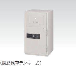 投入専用耐火金庫 履歴保存テンキー式 330kg /TO-PS-100E