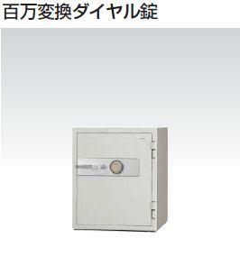 耐火金庫KCJ 100万変換ダイヤル式 220kg /TO-KCJ51-2D