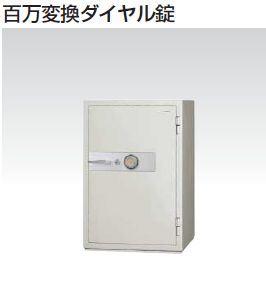 耐火金庫KCJ 100万変換ダイヤル式 308kg /TO-KCJ52-2D