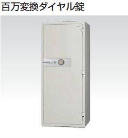 耐火金庫KCJ 100万変換ダイヤル式 465kg /TO-KCJ54-2D